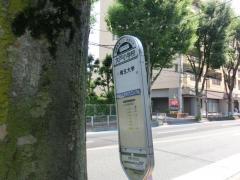 「大戸小学校」バス停留所