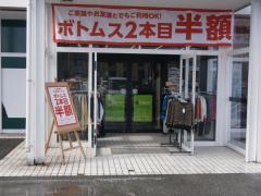 マックハウス寒河江店