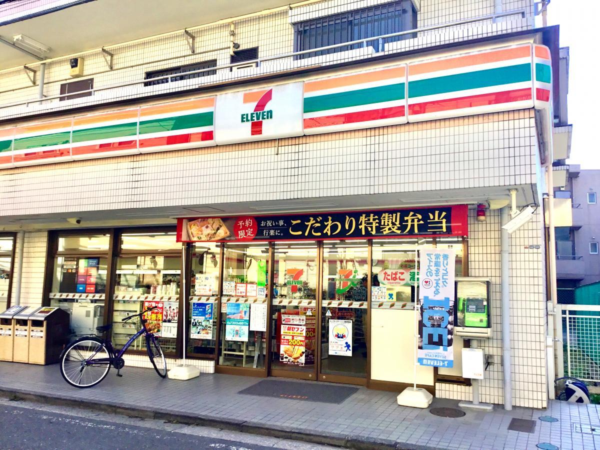 マーケットピア】セブンイレブン 横浜太尾町店(横浜市港北区大倉山)