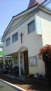 キリスト兄弟団 三鷹教会