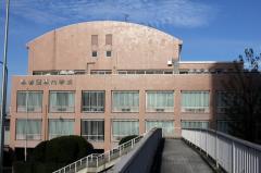 堺看護専門学校