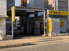 タイムズカーレンタル新潟駅前店