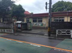 緑丘幼稚園