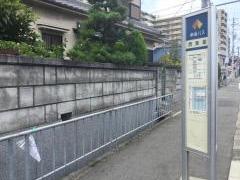 「西我堂」バス停留所