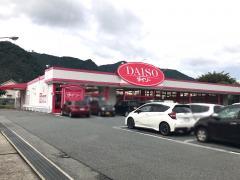 ザ・ダイソー 龍野北店