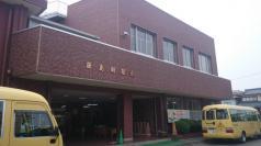 藤島幼稚園