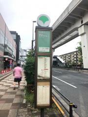 「江北六丁目団地」バス停留所