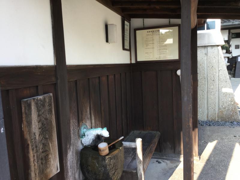 山形県天童市の『天童温泉』