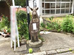「沢渡温泉」バス停留所