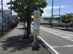 「相模原南病院前」バス停留所