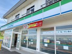 ファミリーマート 輪島塚田町店