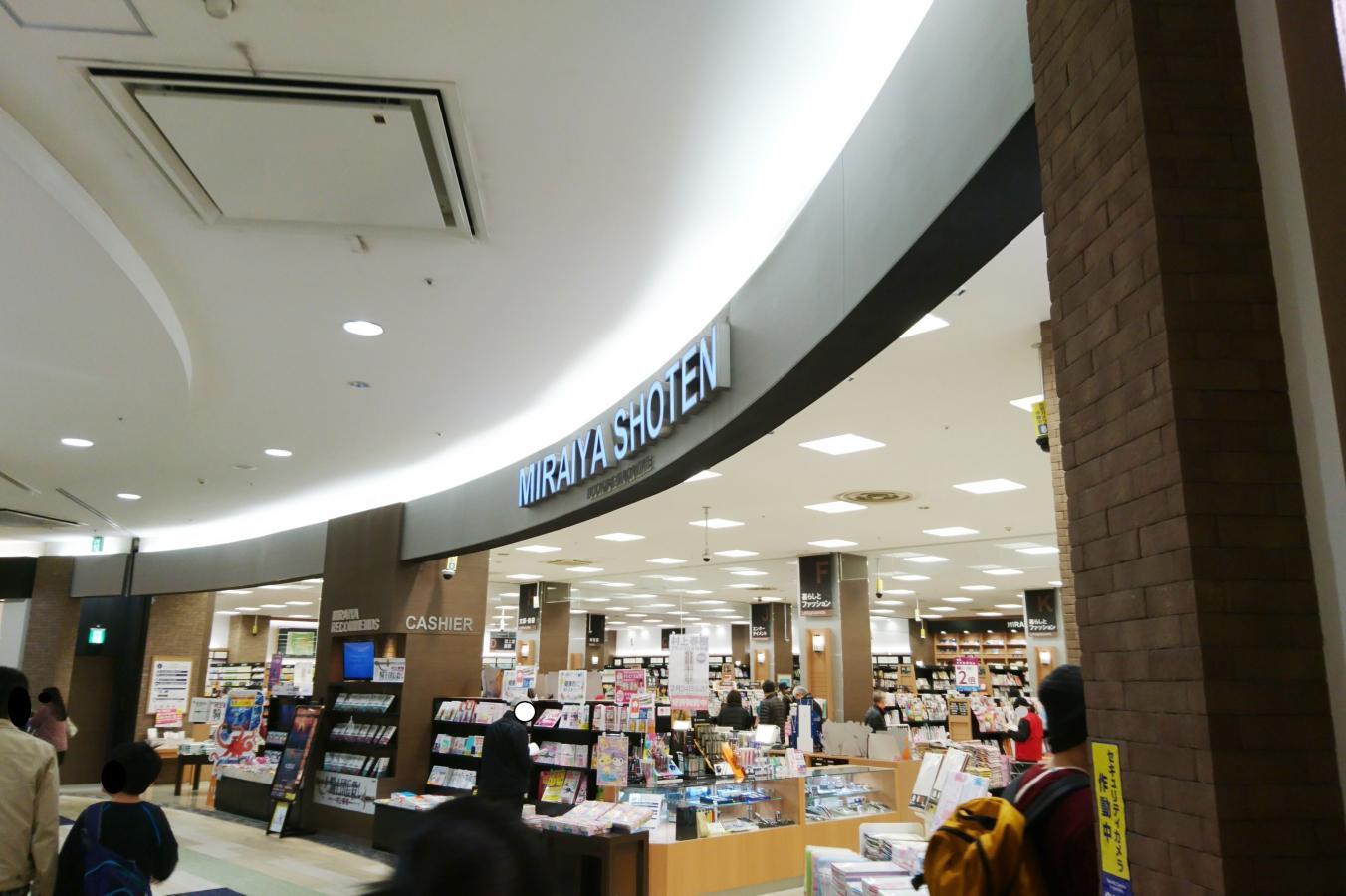 未来屋書店大日店
