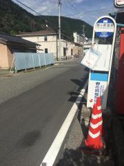 「美ケ原温泉」バス停留所