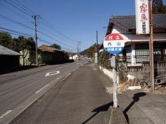 「内山(高岡町)」バス停留所