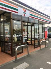 セブンイレブン 麻生根小屋店