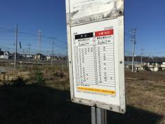 「西谷津」バス停留所