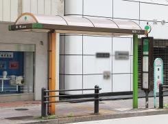 「番町」バス停留所