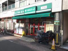 まいばすけっと 南蒲田1丁目店