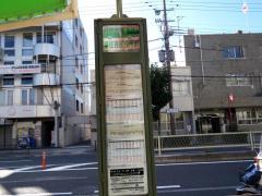 「東住吉区役所前」バス停留所