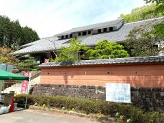 中津川市苗木遠山史料館
