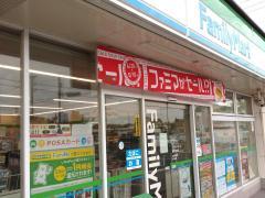 ファミリーマート 倉敷福島店