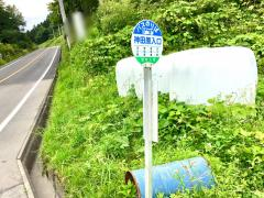 「神田原入口」バス停留所