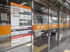 上田郵便局