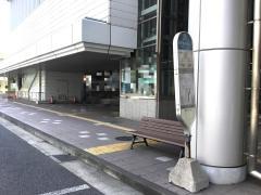 「登戸駅多摩川口」バス停留所