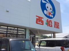 西松屋 倉敷羽島店