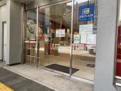 JTBトラベルゲート有楽町