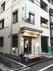 小野寺動物病院