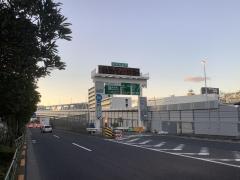 清新町出入口(IC)