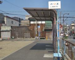 「綾の町電停前」バス停留所