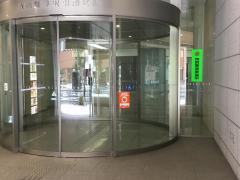 安藤証券株式会社 大阪支店