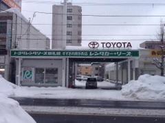 トヨタレンタリース新札幌すすきの南九条店