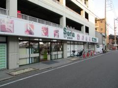 ミユキモールショッピングセンターイーストサイド