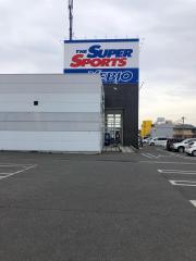 スーパースポーツゼビオ 宇都宮石井店