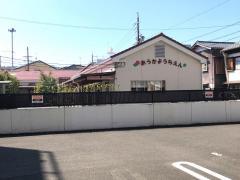 桜花幼稚園