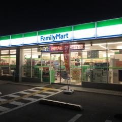 ファミリーマート 朝倉西町店