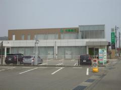 北國銀行富山東部支店