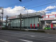 Honda Cars群馬東部バイパス店