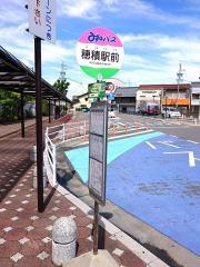 「穂積駅前」バス停留所