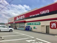 ザ・ダイソー やまや松井山手店