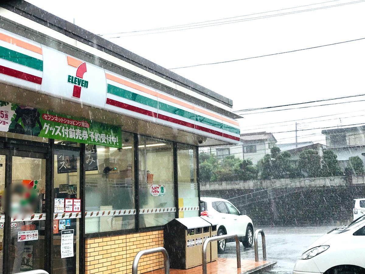 セブンイレブン渋川金井店