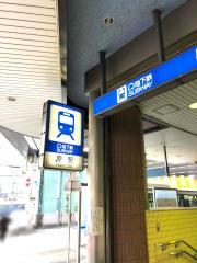 「地下鉄原」バス停留所