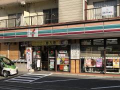 セブンイレブン 逗子駅前店