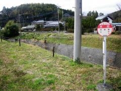 「水沼」バス停留所