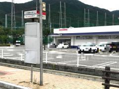 「九州国際大学入口」バス停留所