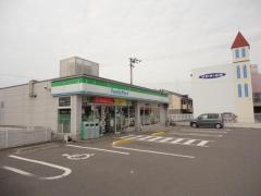 ファミリーマート 三津屋南店
