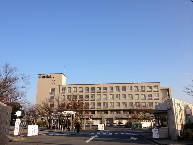 文教 大学 京都